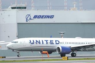 737 MAX墜機刑事調查 波音花25億美元與美司法部和解