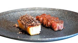 台.北.新.餐.廳-有「藝」思的私廚鐵板燒 台北WILL'S TEPPANYAKI開賣
