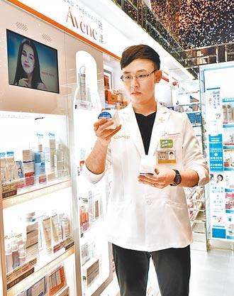 2020臺灣服務業大評鑑-  金牌企業系列報導-開架彩妝品牌康是美 客製化服務 與美零距離