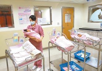 去年新生兒 創歷年最低 少婚不生 台灣人口首度負成長