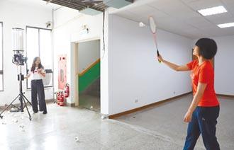 互動式羽球訓練系統 球員神助手