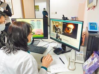 全國最長壽 視訊會診助馬祖醫療
