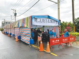 300人冒寒抗爭 要工廠撤離學區