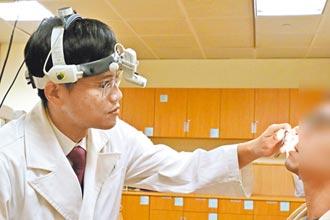 鼻水流30年 竟是首例翼管神經瘤