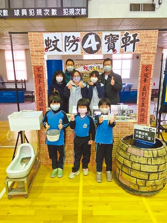 宣導防登革熱 台南將增至15校
