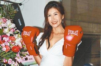Top1 前中國小姐遭前男友射後不理逼墮胎 未婚生女又發現「孩子聽障」