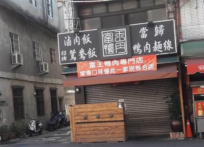 爆發「毛長齊之亂」的鴨肉店,傳今將出面道歉。(翻攝網路)