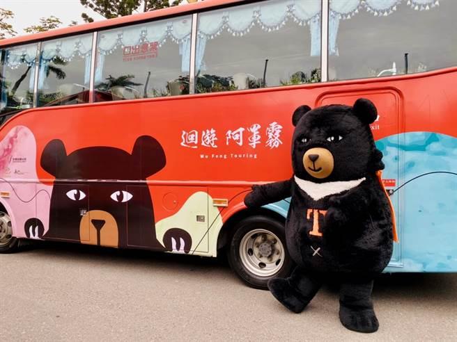 台灣觀光代言人喔熊組長與霧峰假日觀光巴士合影。(參山國家風景區管理處提供)