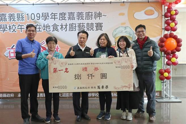 嘉義縣長翁章梁(左三)頒發給新塭國小第一名8000元獎金。(張毓翎攝)