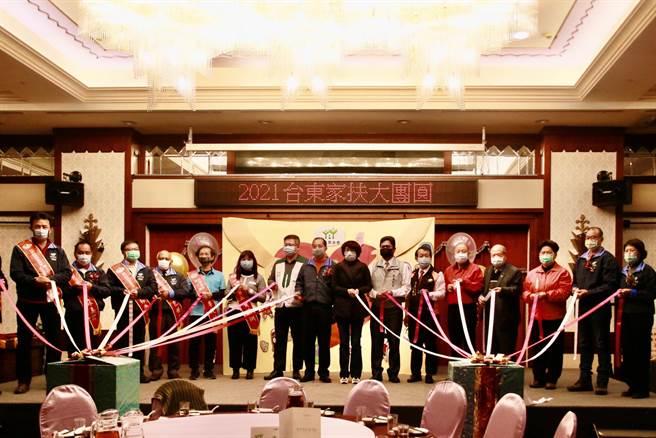 創立51年的台東家扶中心9日舉辦2021大團圓活動。(台東縣政府提供)