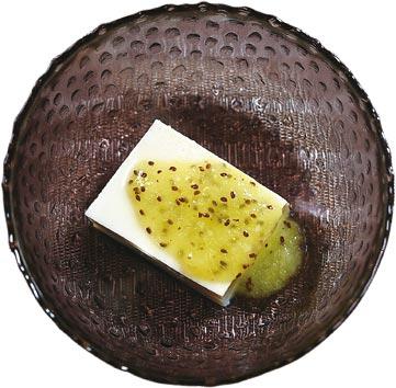 〈胡麻豆腐〉口感厚實、味道濃醇,主廚用奇異果醬搭配提味。圖/姚舜