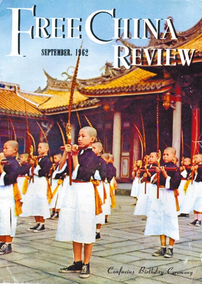 我官方英文宣傳刊物「自由中國評論」(Free China Review)創辦於民國40年4月,半世紀後更名「台北評論」,扁總統任內2003年再改名「台灣評論」至今。(摘自ebay)