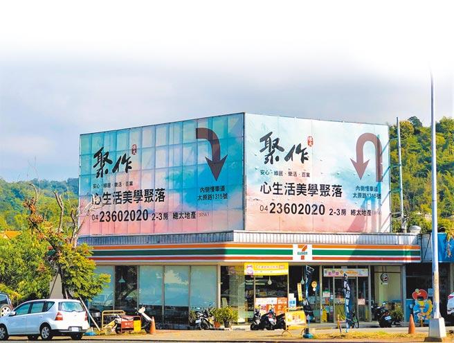 台中市北屯區土地及營建成本堆高,近期新案開價達二字頭。(圖/黃繡鳳)