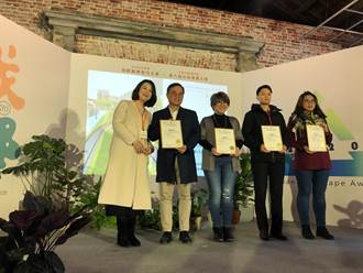 翻轉鐵道舊意象  中市獲「城鄉20•魅力無限」及台灣景觀大獎肯定