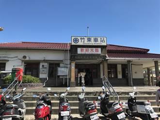 低溫來襲 35歲男倒臥竹東火車站廁所