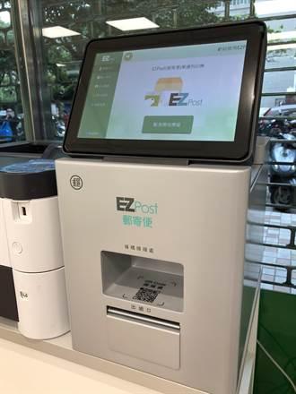 EZPost自印託運單明上路 全國320處郵局寄貨更方便