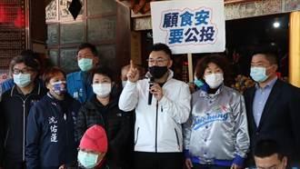 雙公投二階段連署遍地開花 江啟臣、盧秀燕籲民眾一起站出來