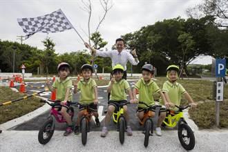 兒童運動設施新添1處 新竹左岸Pushbike滑輪公園春節前完工
