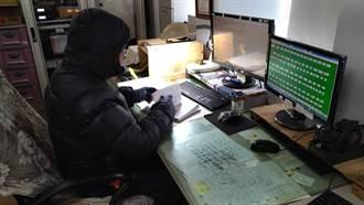零下14度 玉山氣象站日常曝:電只能給儀器用