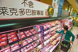 家樂福主動撤臺灣豬標章 農委會緩頰:感謝業者配合