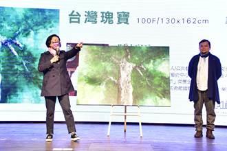 助伯立歐家園興建 王惠美3幅收藏畫作拍得173萬元
