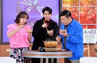 李玉璽帶媽媽拿手好菜錄節目 好吃到收服大家的胃