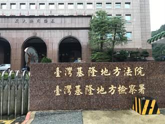 男子賴帳教唆友人搶錢 打手持辣椒水攻擊遭判2年