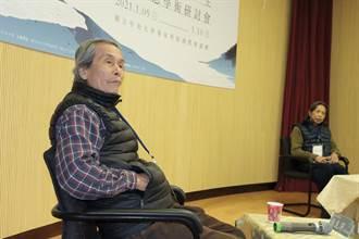 真理大學台文館換鎖風波 張良澤11日將開記者會說明