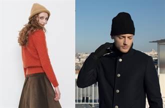 嚴冬必備羊絨單品 抵禦寒冷不忘時髦風格