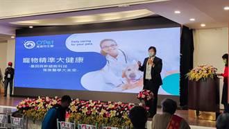 創新寵物健康科技管理服務 客製化毛小孩的幸福