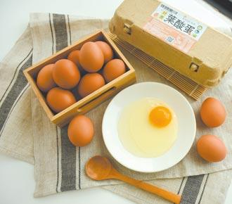 台灣好農募集好孕 拍照留言抽葉酸蛋