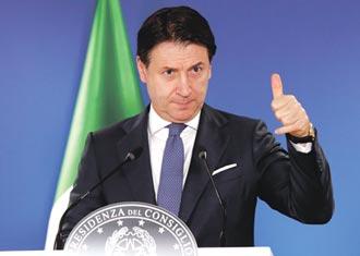 義國總理坐穩大位