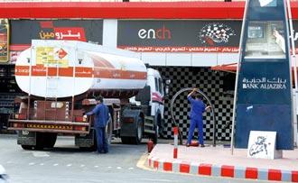 沙國因低油價砍預算