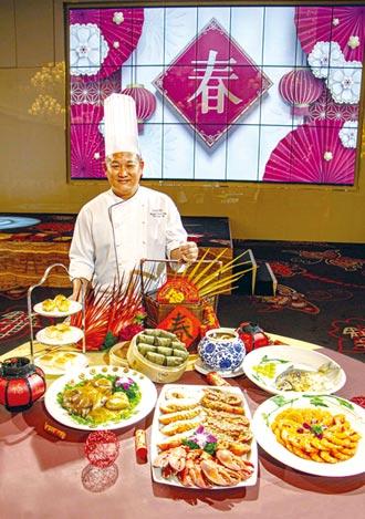 台中林酒店中式圍爐宴 送好禮