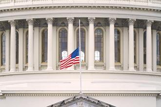 裴洛西致電軍方 確保川普不動用核武 美眾議院擬以煽動叛亂為由 明提彈劾總統