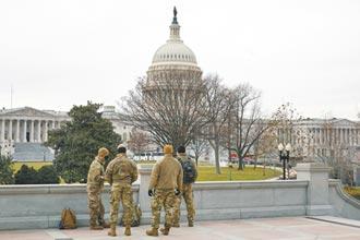 保安升級 6200國民兵即起駐紮華府