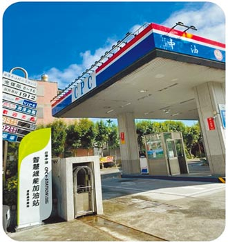 油車VS.電車 加油站生存拚轉型