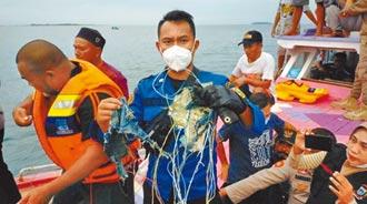 印尼廉航海上墜毀 62人恐遇難