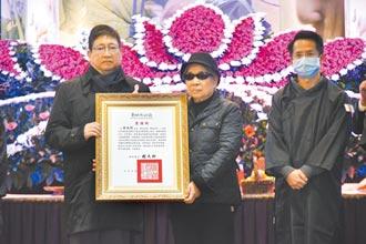 徐木珍辭世 獲頒總統褒揚令
