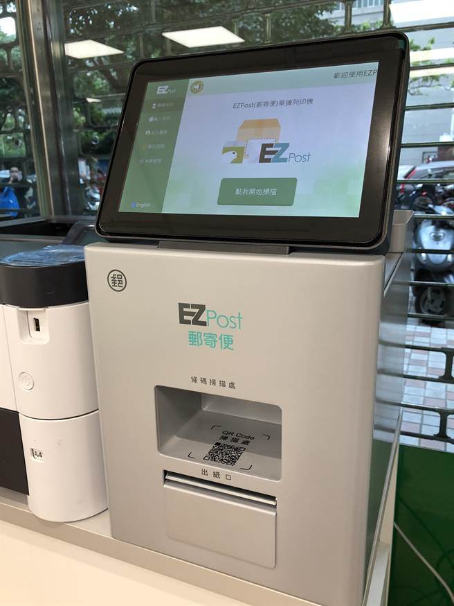 中華郵政自今年1月11日起,於全國320處郵局設置「EZPost郵寄便單據列印系統」,方便民眾自助列印託運單服務。(中華郵政提供)