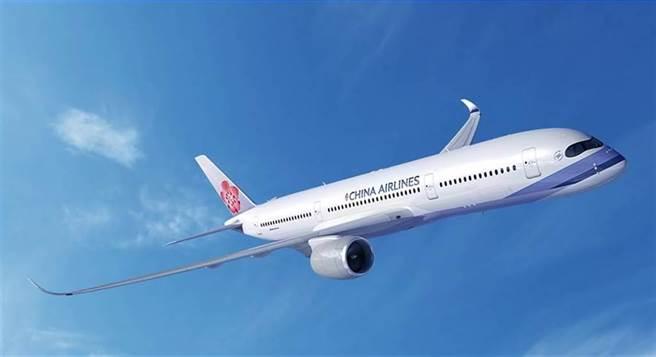 一名自稱華航香港分公司的員工投訴媒體,控訴公司不跟合約快到期的香港員工續約,不然就是被調去陌生單位,或被通知資遣。(本報資料照)