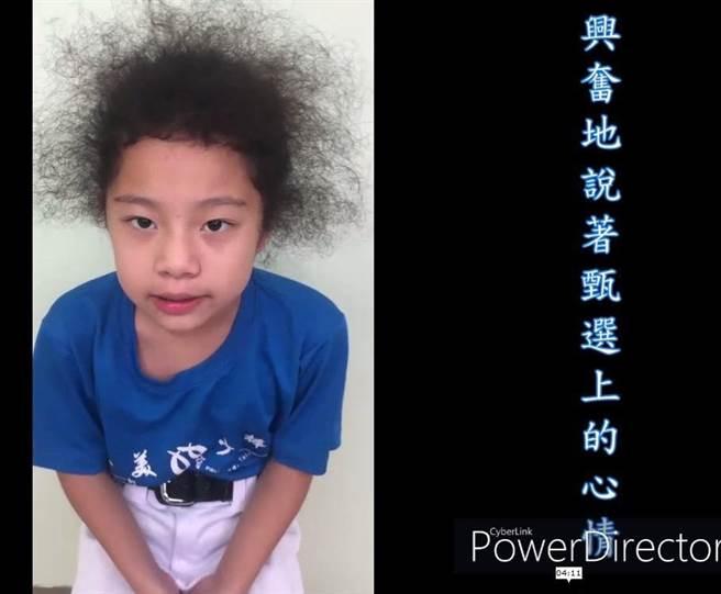 深美國小老師蔣育坪與三年級學生蕭敏淳共同掌拍攝的「撿球妹的棒球夢」,獲微電影競賽大專社會組評審特別獎。(基隆市政府提供/陳彩玲基隆傳真)