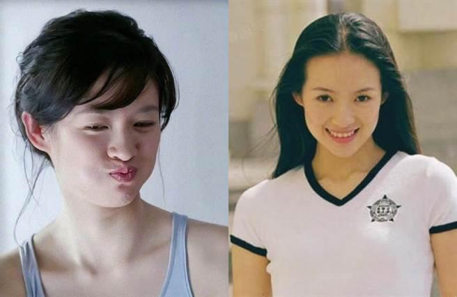 章子怡20年前的照片出土。(圖/微博)