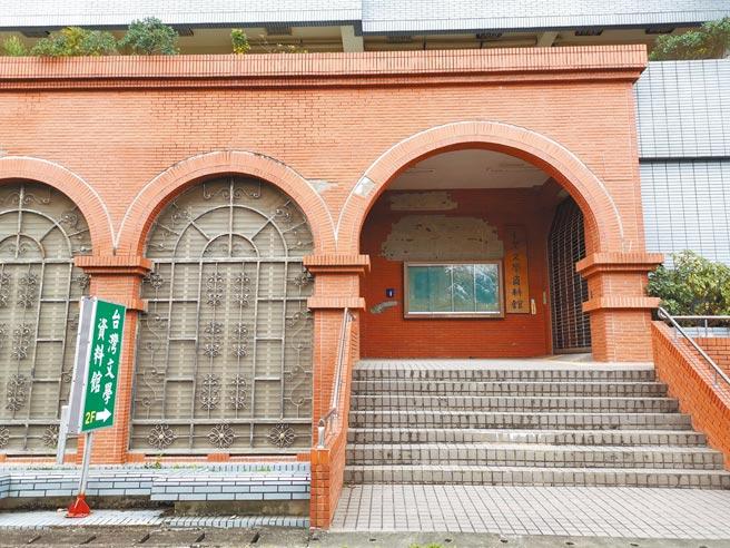 真理大學二度將麻豆校區台灣文學資料館換鎖,讓台灣文學資料館名譽館長張良澤不得其門而入。(劉秀芬攝)