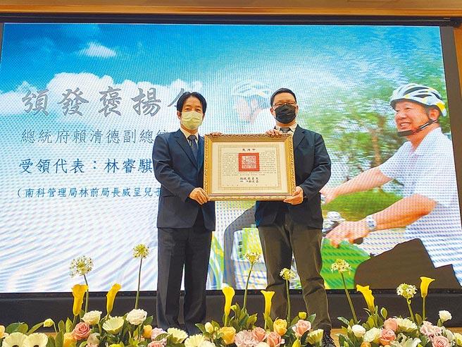 副總統賴清德(左)代表蔡英文總統頒贈褒揚令表彰前南科管理局長林威呈對科技產業、經濟發展貢獻。(曹婷婷攝)