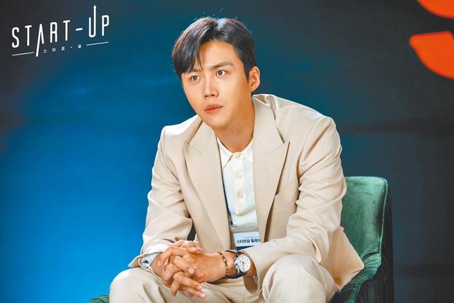 金宣虎因《Start-Up:我的新創時代》晉升新一代韓國男神。(摘自官網)