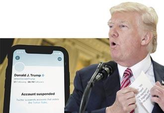 川普禍不單行 民主黨要彈劾、推特停帳號