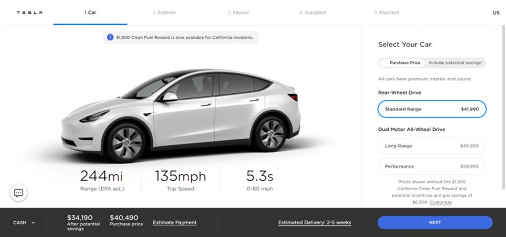 120 萬元有找!特斯拉推出 Model Y 標準續航版:價格創新低、滿電能跑 393 公里
