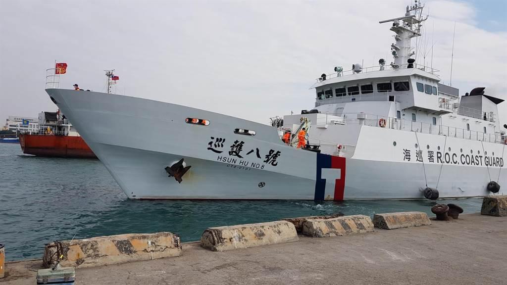 海巡署獲報蘇澳籍一艘漁船在7000海浬外失聯,緊急派出巡護8號船前往該海域救援。(圖:海巡署提供)