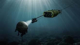SAAB拿下3億克朗合約 為英法海軍生產水下反水雷載具